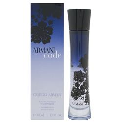ARMANI CODE FOR WOMEN EAU DE PARFUM SPRAY 2.5oz